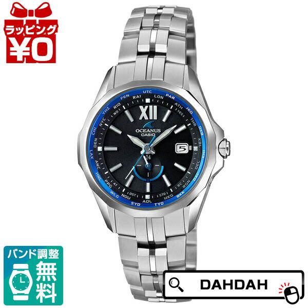 正規品 CASIO カシオ Manta マンタ タフソーラー レディース腕時計 送料無料
