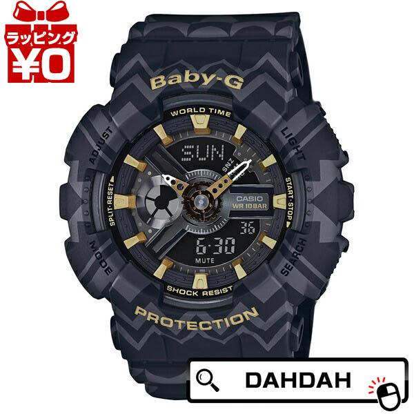 正規品 BABY-G ベイビージー ベビージー CASIO カシオ トライバルパターン ブラック アナデジ レディース腕時計 送料無料 アスレジャー