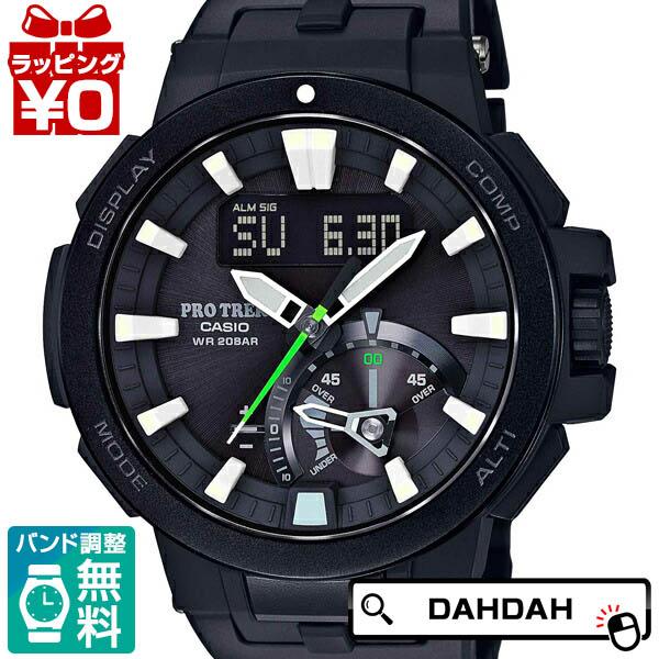 正規品 CASIO カシオ PRW-7000FC-1JF メンズ腕時計 送料無料