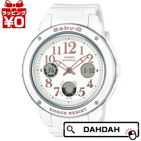 正規品 BABY-G ベイビージー ベビージー CASIO カシオ BGA-150EF-7BJF BABY-G レディース腕時計 送料無料 アスレジャー