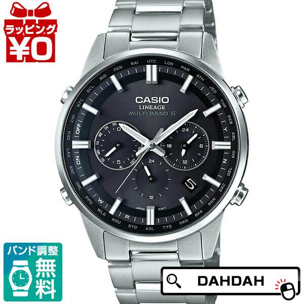 正規品 CASIO カシオ LIW-M700D-1AJF LINEAGE CASIO メンズ腕時計 送料無料
