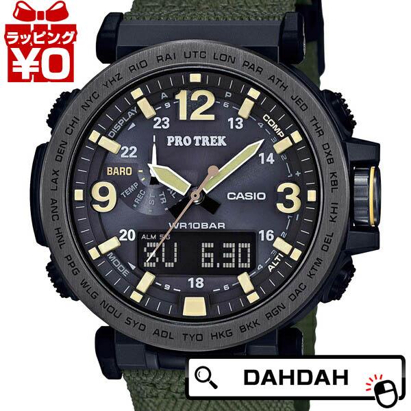 正規品 CASIO カシオ PRG-600YB-3JF メンズ腕時計 送料無料