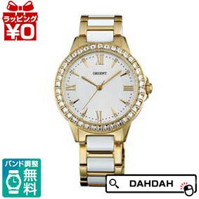 ORIENT オリエント SQC11002W レディース腕時計 送料無料 EPSON エプソン