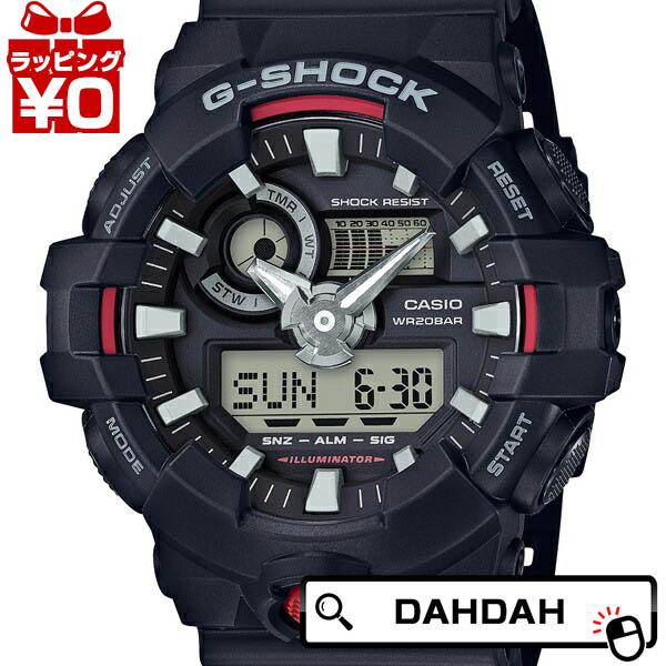 正規品 G-SHOCK ジーショック Gショック CASIO カシオ GA-700-1AJF メンズ腕時計 送料無料 アスレジャー