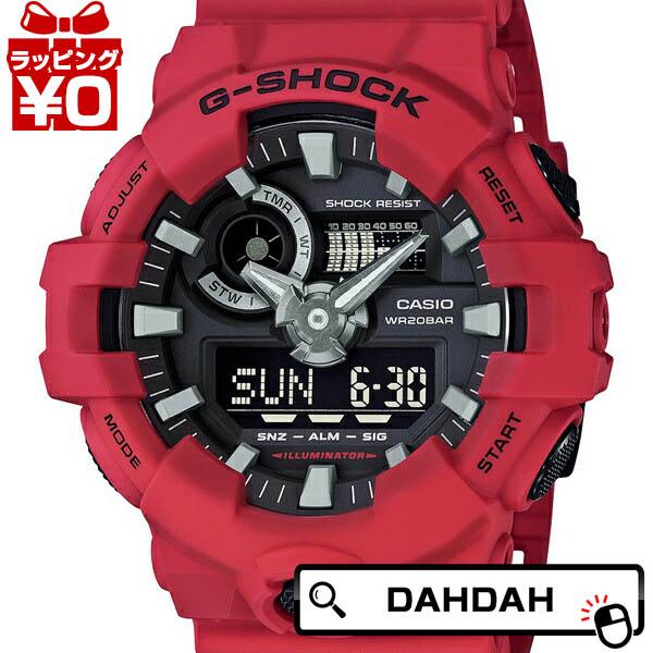 正規品 G-SHOCK ジーショック Gショック CASIO カシオ GA-700-4AJF メンズ腕時計 送料無料 アスレジャー