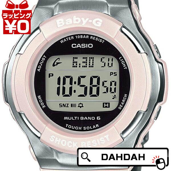 正規品 BABY-G ベイビージー ベビージー CASIO カシオ BGD-1300D-4JF レディース腕時計 送料無料 アスレジャー