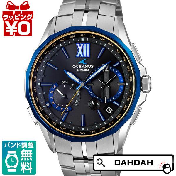 【クーポン利用で2000円以上割引あり】正規品 CASIO カシオ OCW-S3400G-1AJF メンズ腕時計 送料無料
