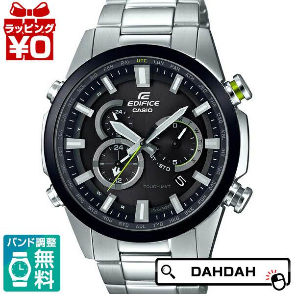 EQW-T640DB-1AJF 人気 正規品 CASIO カシオ 送料無料 ブランド メンズ腕時計 日本正規代理店品 プレゼント