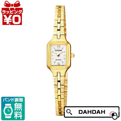 正規販売店 EG2042-50A クーポン利用で2000円OFF 正規品 CITIZEN kii シチズン 低廉 フォーマル キー 送料無料 レディース腕時計 ブランド