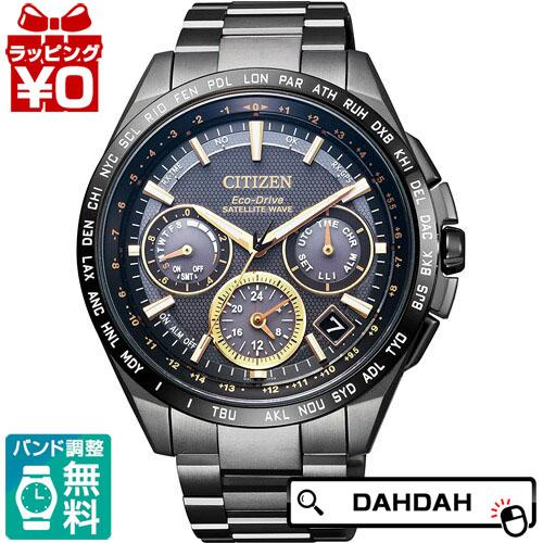 【クーポン利用で10%OFF】正規品 CC9017-59F CITIZEN シチズン メンズ腕時計 送料無料 フォーマル