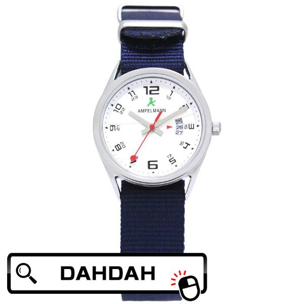 【クーポン利用で10%OFF】正規品 ASC-4978-02 AMPELMANN アンぺルマン 男女兼用腕時計