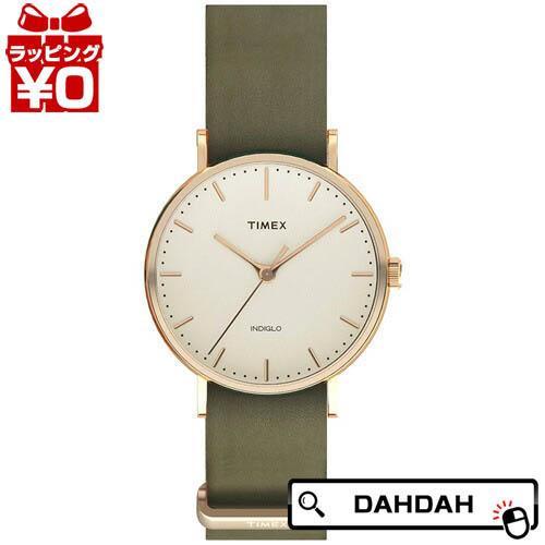 【クーポン利用で10%OFF】正規品 TW2P98500 タイメックス ウィークエンダー TIMEX 男女兼用腕時計