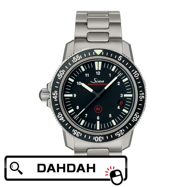 【クーポン利用で10%OFF】Sinn ジン ドイツ製 ドイツメイド EZM-3ブレス 603.EZM-3ブレス メンズ 腕時計 国内正規品 送料無料