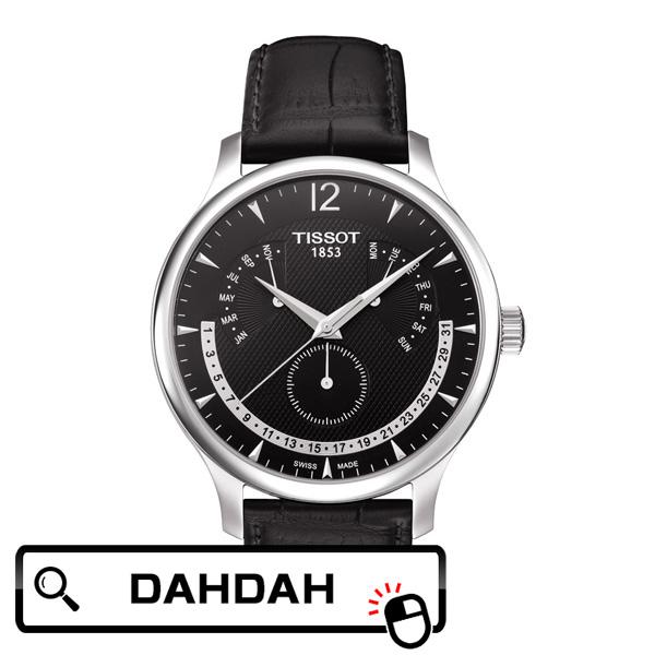 T063.637.16.057.00 TISSOT ティソ 大人気 メンズ ファッション通販 腕時計 プレゼント 国内正規品 送料無料 ブランド スイス