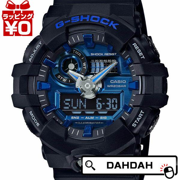 正規品 GA-710-1A2JF G-SHOCK ジーショック Gショック CASIO カシオ メンズ腕時計 送料無料 アスレジャー