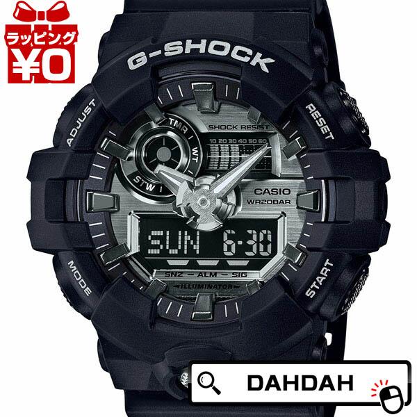 正規品 GA-710-1AJF G-SHOCK ジーショック Gショック CASIO カシオ メンズ腕時計 送料無料 アスレジャー
