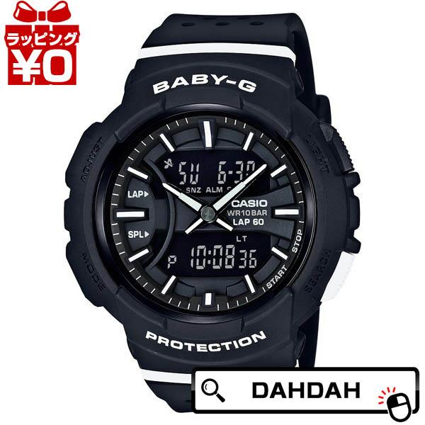 BGA-240-1A1JF BABY-G 正規品 ベイビージー ベビージー CASIO カシオ 人気ブランド多数対象 レディース腕時計 ブランド 実物 送料無料 アスレジャー