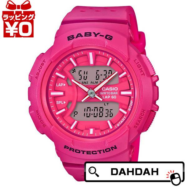 【クーポン利用で10%OFF】正規品 BABY-G ベイビージー ベビージー CASIO カシオ BGA-240-4AJF BABY-G レディース腕時計  アスレジャー