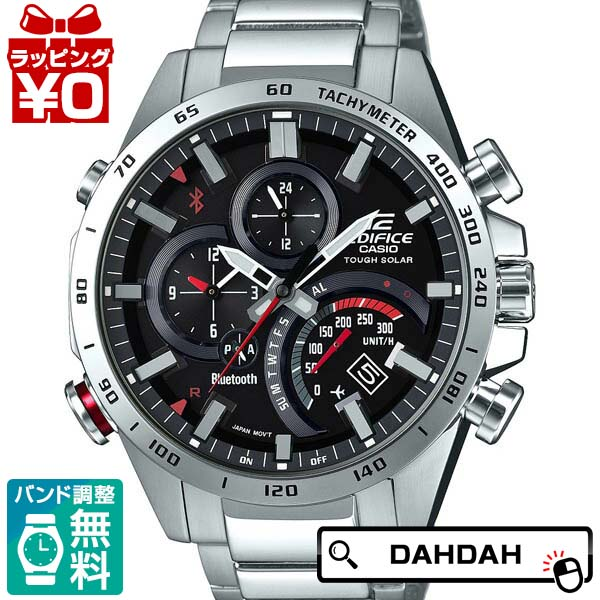正規品 CASIO カシオ EQB-501XD-1AJF EDIFICE メンズ腕時計 送料無料