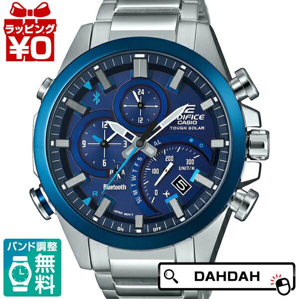 EQB-501DB-2AJF EDIFICE エディフィス CASIO カシオ メンズ 腕時計 国内正規品 送料無料