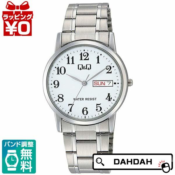 【エントリーP19倍+クーポン10%OFF】A206-204 CITIZEN シチズン メンズ 腕時計 国内正規品