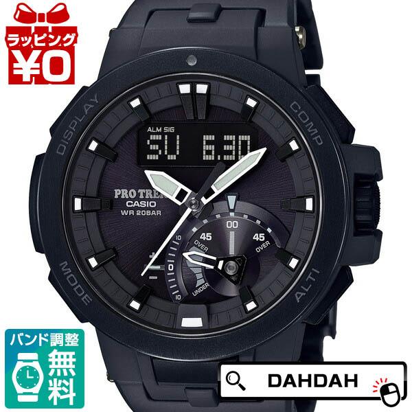 PRW-7000FC-1BJF PROTREK プロトレック CASIO カシオ メンズ 腕時計 国内正規品 送料無料