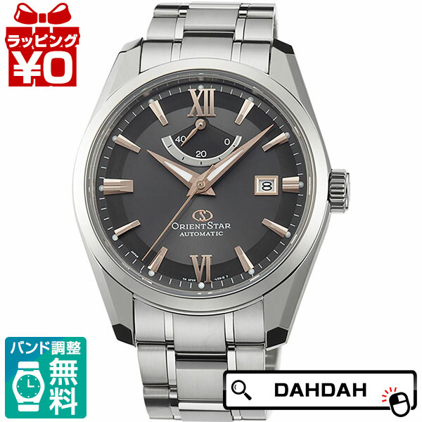 【クーポン利用で10%OFF】WZ0011AF ORIENT オリエント エプソン EPSON メンズ 腕時計 国内正規品 送料無料