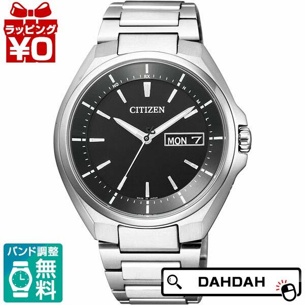 【クーポン利用で10%OFF】AT6050-54E CITIZEN シチズン フォーマル メンズ 腕時計 国内正規品 送料無料