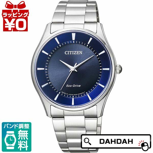 【クーポン利用で10%OFF】BJ6480-51L CITIZEN シチズン フォーマル メンズ 腕時計 国内正規品 送料無料
