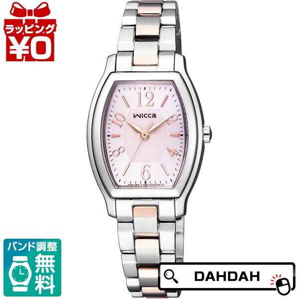 KH8-730-93 CITIZEN シチズン フォーマル レディース ブランド 大人気! 送料無料 国内正規品 最安値 クーポン利用で10%OFF 腕時計