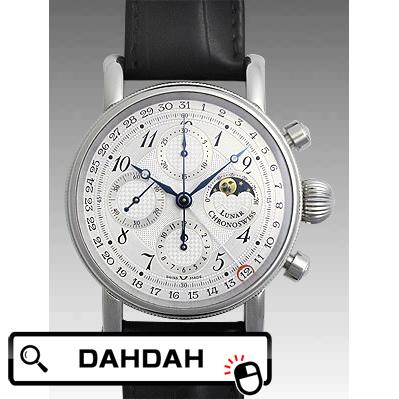 【クーポン利用で10%OFF】CH7543L-CB 1D137 クロノスイス CHOROSWISS メンズ 腕時計 国内正規品 送料無料