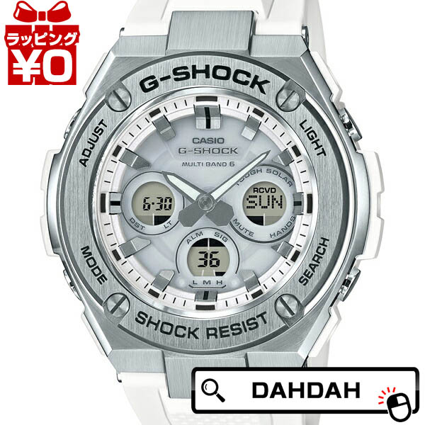 GST-W310-7AJF G-SHOCK Gショック ジーショック ジーショック CASIO カシオ メンズ 腕時計 国内正規品 送料無料