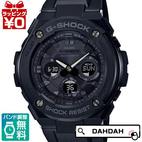 GST-W300G-1A1JF G-SHOCK Gショック ジーショック ジーショック CASIO カシオ メンズ 腕時計 国内正規品 送料無料