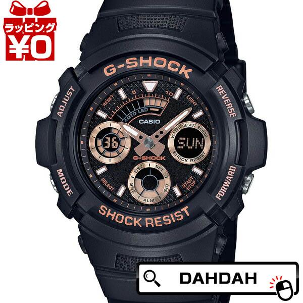 【クーポン利用で10%OFF】AW-591GBX-1A4JF G-SHOCK Gショック ジーショック ジーショック CASIO カシオ メンズ 腕時計 国内正規品