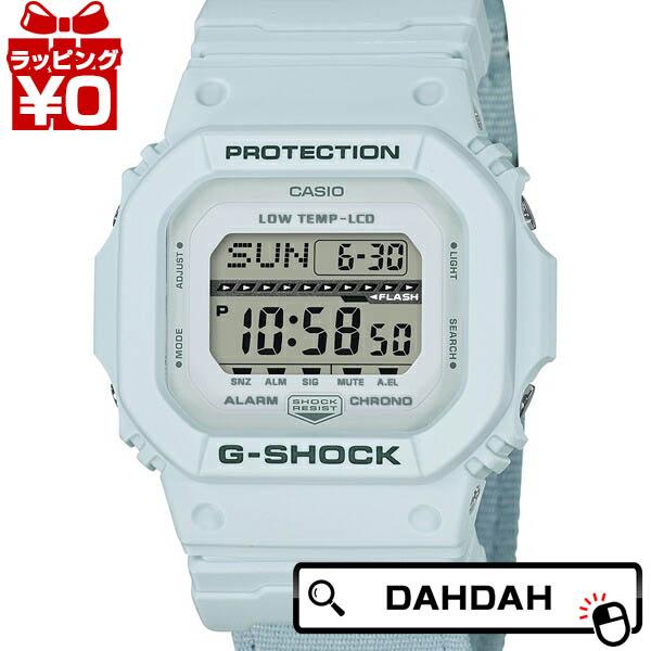 GLS-5600CL-7JF G-SHOCK Gショック ジーショック ジーショック CASIO カシオ メンズ 腕時計 国内正規品 送料無料