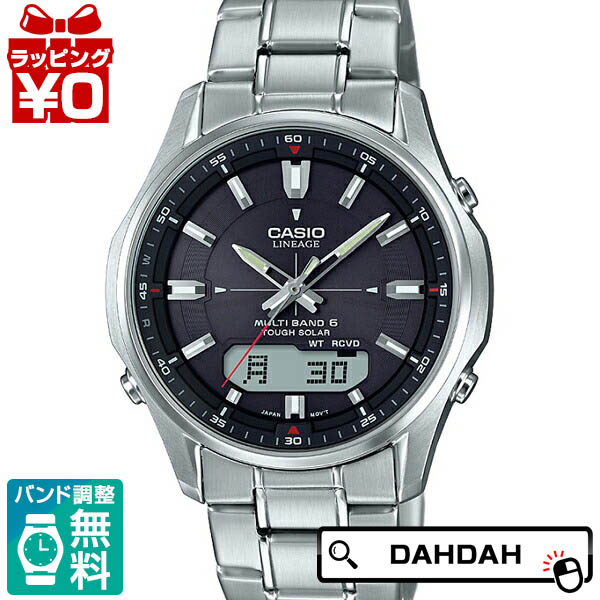 【クーポン利用で10%OFF】LCW-M100DE-1AJF LINEAGE リニエージ CASIO カシオ メンズ 腕時計 国内正規品