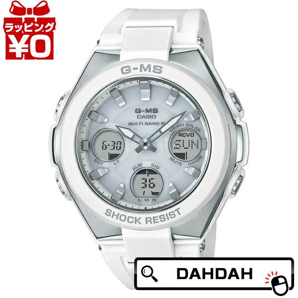 BABY-G ベイビージー ベビージー ベビーG CASIO カシオ G-MS MSG-W100-7AJF レディース 腕時計 国内正規品 送料無料