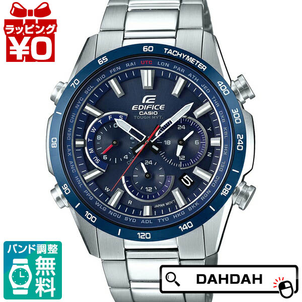 EDIFICE エディフィス CASIO カシオ 電波ソーラーレーシングクロノ EQW-T650DB-2AJF メンズ 腕時計 国内正規品 送料無料