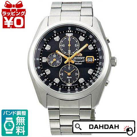 【クーポン利用で10%OFF】WV0091TY EPSON ORIENT エプソン販売 オリエント時計 メンズ 腕時計 国内正規品 送料無料