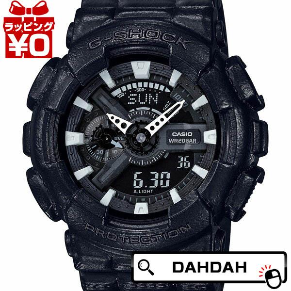 通販 激安 Black Out Texture ブラック 黒 GA-110BT-1AJF カシオ CASIO G-SHOCK Gショック gshock プレゼント 腕時計 国内正規品 メンズ 即納 ジーショック クーポン利用で1000円OFF ブランド 送料無料