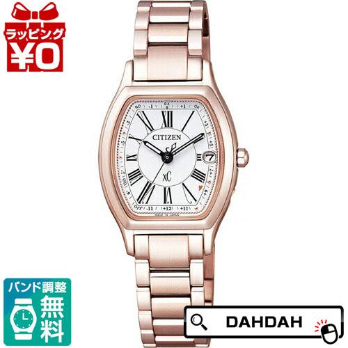 xC クロスシー クロッシー 北川景子 ES9354-51A CITIZEN シチズン レディース 腕時計 国内正規品 送料無料