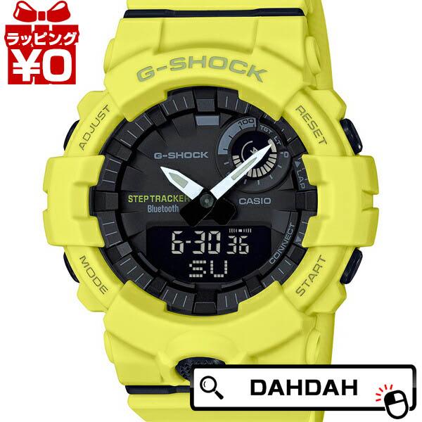 G-SQUAD ジースクワッド GBA-800-9AJF G-SHOCK Gショック ジーショック カシオ CASIO メンズ 腕時計 国内正規品 送料無料