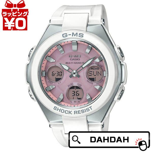 G-MS ピンクカラー ジーミズ 電波ソーラー デジアナ アナデジ MSG-W100-7A3JF BABY-G ベイビージー ベビージー CASIO カシオ レディース 腕時計 国内正規品 送料無料