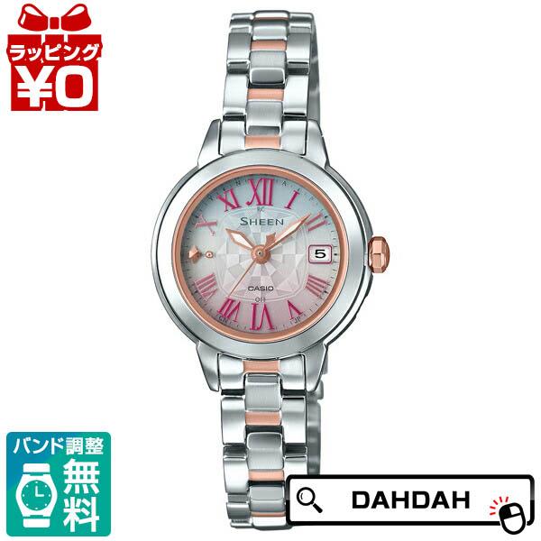 SHW-5000 文字盤グラデーション SHW-5000DSG-4AJF SHEEN シーン CASIO カシオ レディース 腕時計 国内正規品 送料無料
