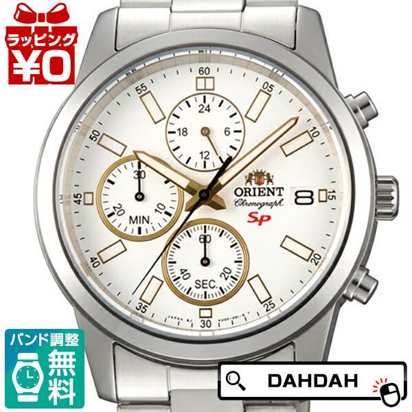 逆輸入 メタルバンド 白文字盤 SKU00001W0 EPSON エプソン ORIENT オリエント 海外 メンズ 腕時計