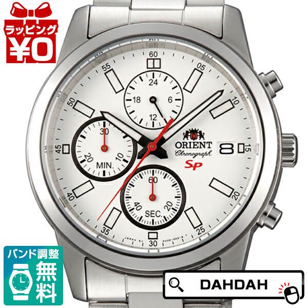 逆輸入 メタルバンド 白文字盤 SKU00003W0 EPSON エプソン ORIENT オリエント 海外 メンズ 腕時計