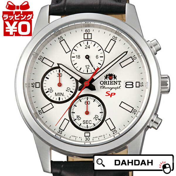 逆輸入 革バンド 白文字盤 SKU00006W0 EPSON エプソン ORIENT オリエント 海外 メンズ 腕時計