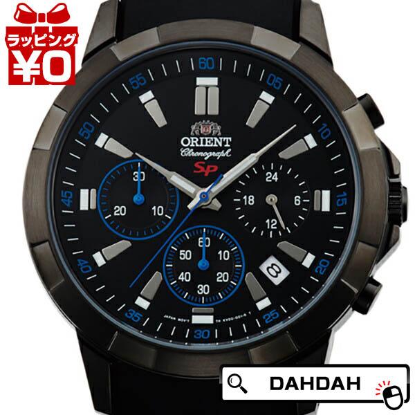 逆輸入 ウレタンバンド 黒文字盤 SKV00007B0 EPSON エプソン ORIENT 腕時計 プレゼント 海外並行輸入正規品 最安値 海外 オリエント メンズ ブランド