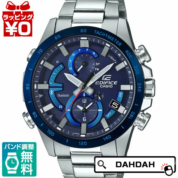 スマートフォンリンク Bluetooth搭載 EQB-900DB-2AJF EDIFICE エディフィス CASIO カシオ メンズ 腕時計 国内正規品 送料無料