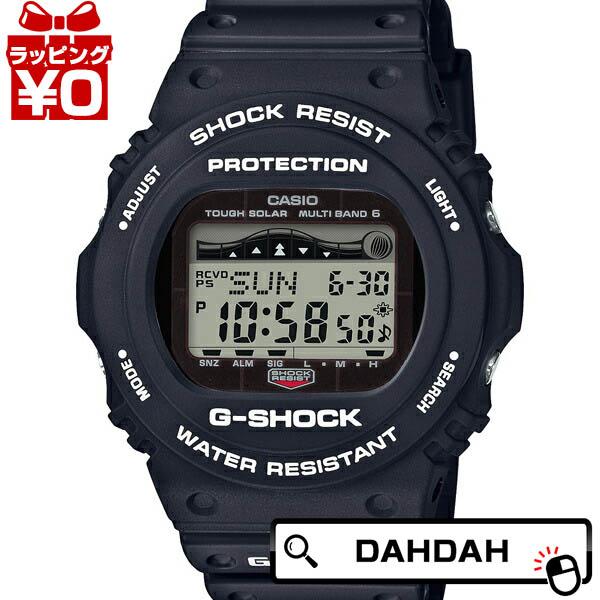 タイドグラフ 電波 ソーラー GWX-5700CS-1JF カシオ Gショック ジーショック ジーライド CASIO G-SHOCK G-LIDE メンズ 腕時計 国内正規品 送料無料